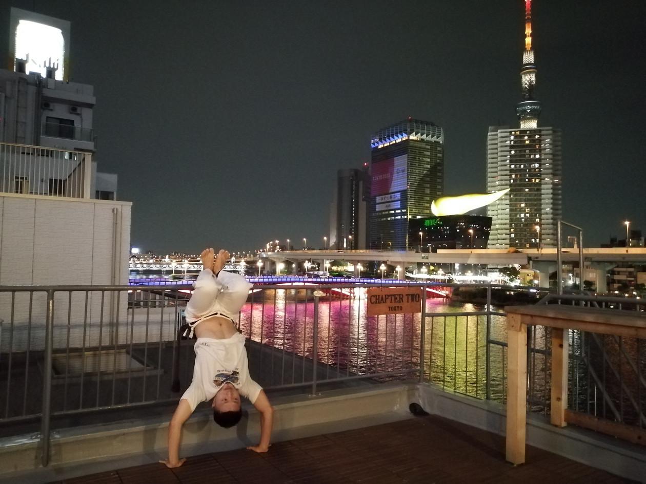Perfil na lage de Asakusa