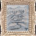 定制系列周边银框_0182_s3.png