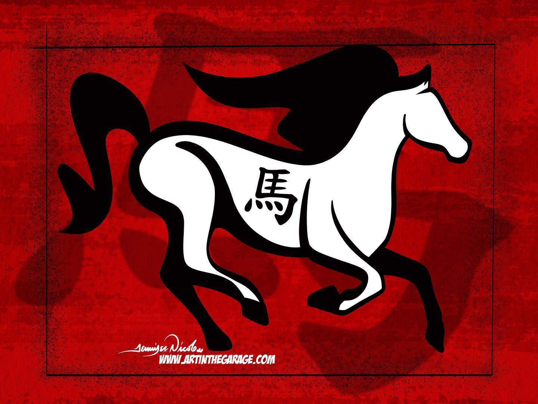 3-3-20 Horse Chinese Zodiac