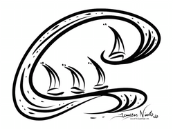 8-24-14 The Wave.png