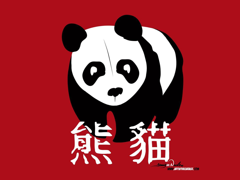 3-1-20 Panda