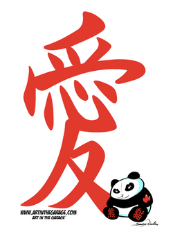 4-22-21 Panda Love