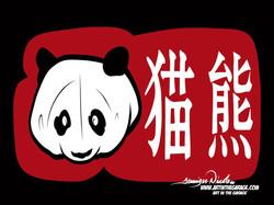 11-23-20 Panda