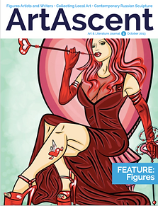 Art Ascet Magazine Jenifer Ncole Art In The Garage