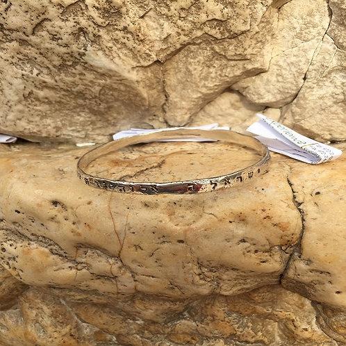 Chizki Veimtzi (Be Strong & Brave) Bracelet