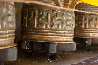Buddhist prayer wheels detail, Boudhanath Temple, Boudha Stupa, Katmandu Nepal