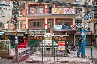 A small shrine in the streets of Kathmandu, Nepal