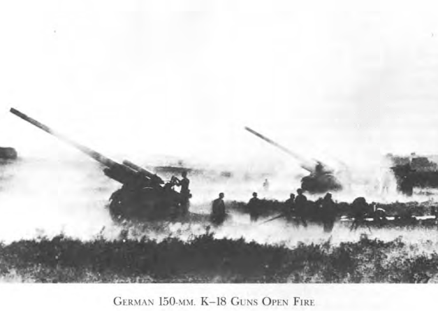 German 150mm Guns