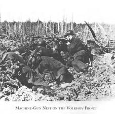 German machine gun nest