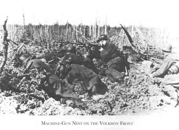 German machine gun nest