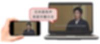 スクリーンショット 2020-04-23 16.49.35.png