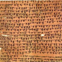 sutra-en-sanskrit-yoga.jpg
