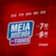 Logos-Aplicações_Meia_Entrada_Para_Todos
