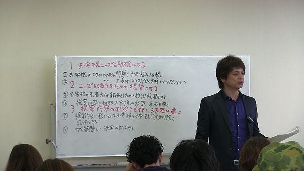 講習B.jpg