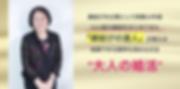 スクリーンショット 2020-02-17 17.52.36.png