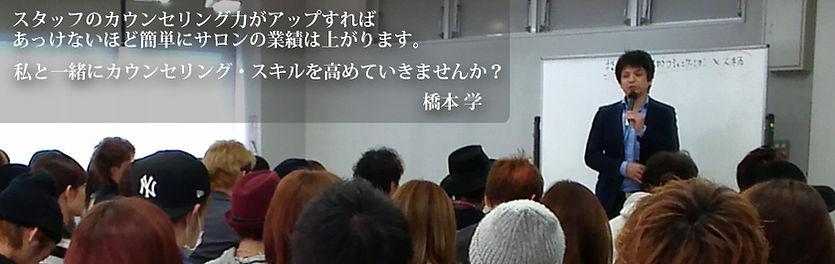 top_main_image.jpg