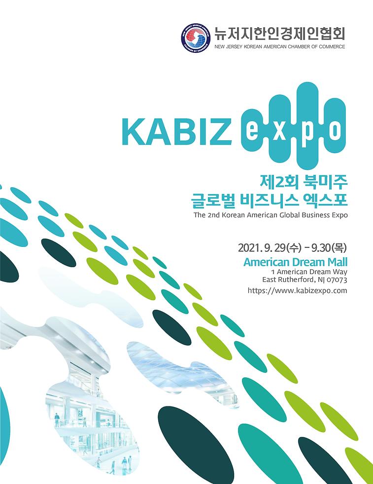 NJKACC Global Expo 2021_0501_210501_0803