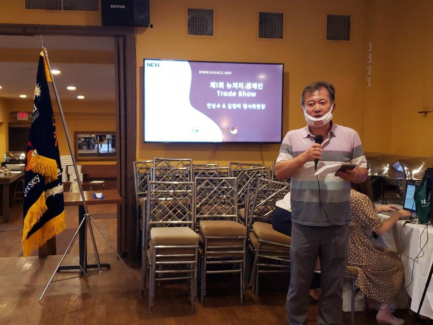 KakaoTalk_Photo_2020-09-18-11-50-28-4.jp