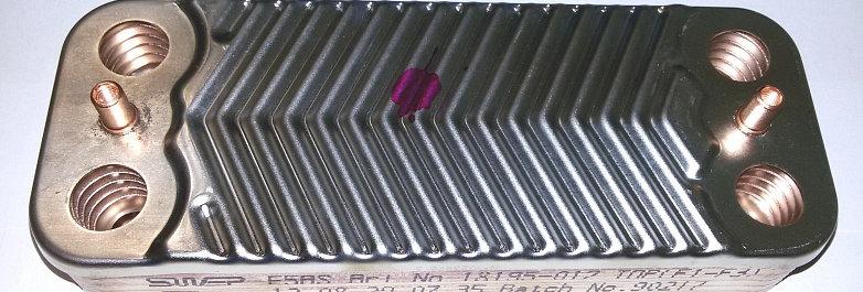 Теплообменник пластинчатый ГВС 12 пластин (для моделей DUO-OC24, CS24)
