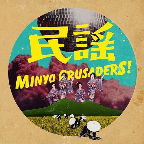 minyo_jacket-4p(120x240)_0104.jpg