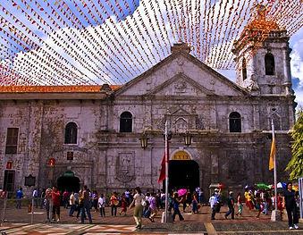 BasilicaDSantoNiñoCebu.jpg