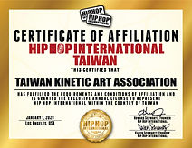 HHI-Certificate-Affiliation-2020-v13_Tai