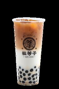 珍珠鮮奶茶2.png