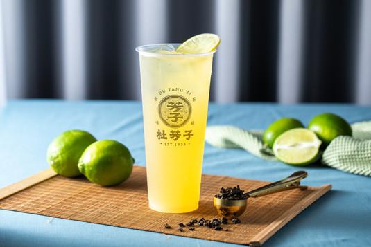 檸檬青茶橫.jpg