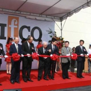 NIFCO台灣扣具公司新廠開幕