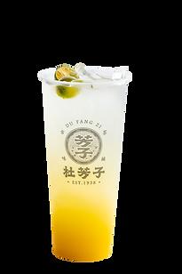 金桔檸檬3.png