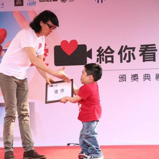 愛,給你看 - 感動台灣的溫度 公益活動承辦