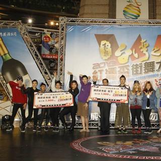 台灣菸酒公司紅酒盃街舞大賽