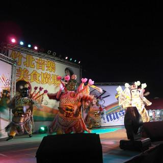 竹北音樂美食廣場開幕