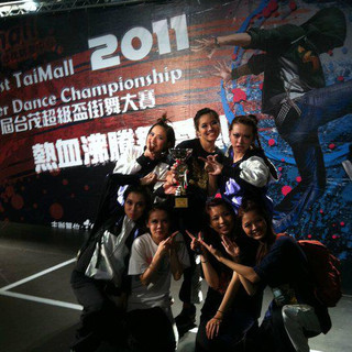 台茂購物中心超級盃街舞大賽