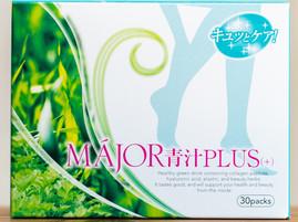 熊本痩身エステライラックおススメ☆からだの中から美しく 飲みやすいマジョールの青汁