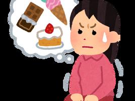 熊本痩身エステが教えるダイエット中の間食について