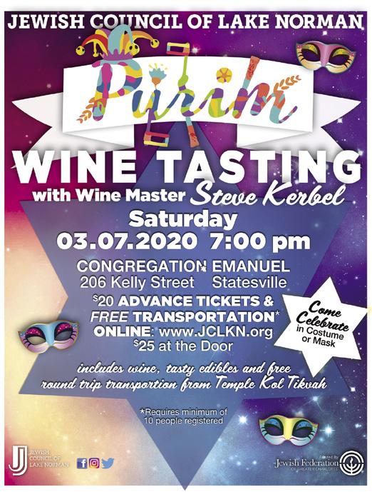 2020 JCLKN Wine Tasting FLYER WEB.png