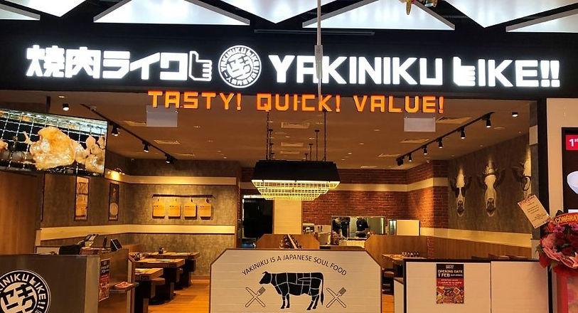 yakinikulike27_edited.jpg