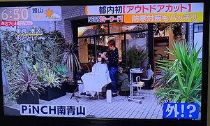 あさチャン!.JPG