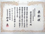 R1(H31)新昌_edited.jpg