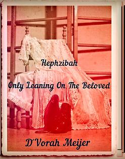 Hephzibah_edited.png