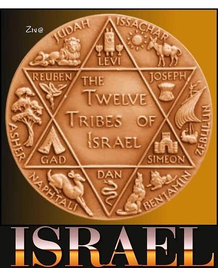 12 tribes.jpg
