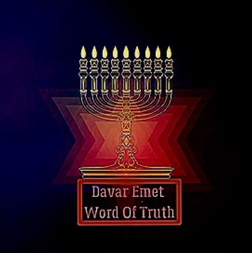 Logo Davar Emet34.png