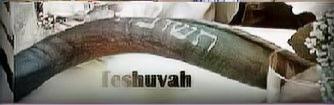 Prophetic word for Israel