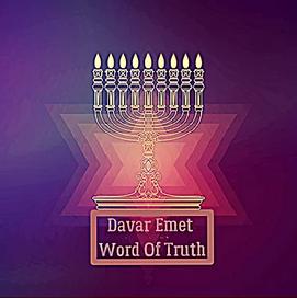 Logo Davar Emet.png