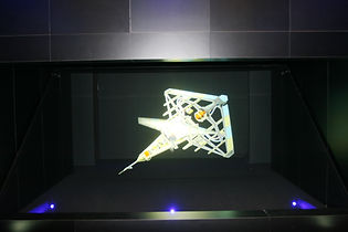EventPod 5m wide 3D holographic projection system