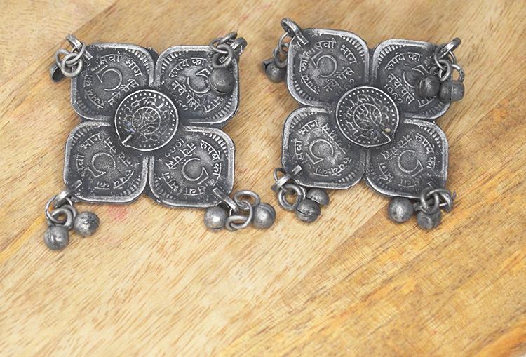 5 Paisa Coin Flower Earrings
