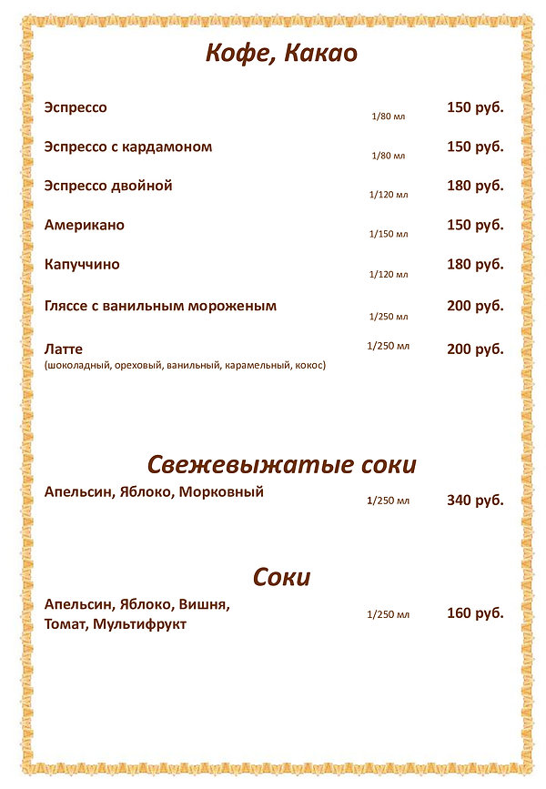 bd7dfc48276959ef00faf6e58fb57bfc-10.jpg