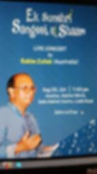 rahim poster.jpg
