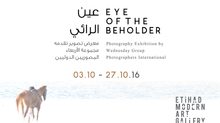 Fine Art Photo Exhibition 'Eye of the Beholder'